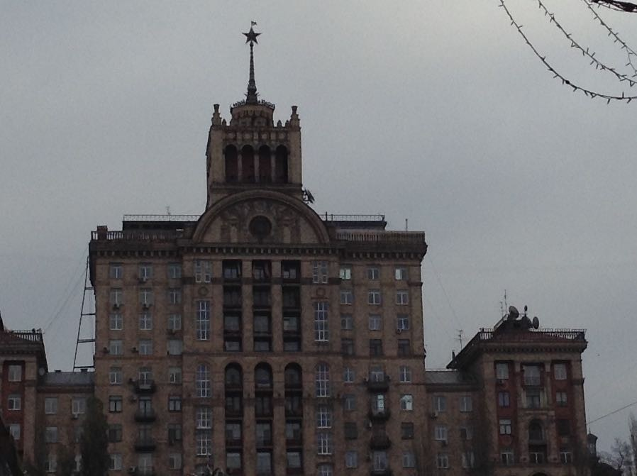 Ukrainian Architecture